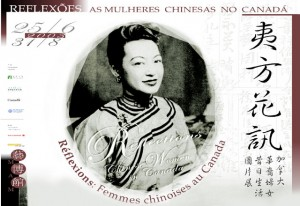 Reflections: Images of Chinese Women in Canada